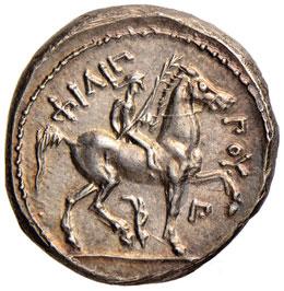 REGNO DI MACEDONIA Filippo II ...