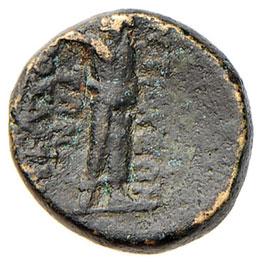 SIRIA Antioco IV (175-164 a.C.) AE ...