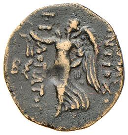 SIRIA Antioco IX (113-95 a.C.) AE ...