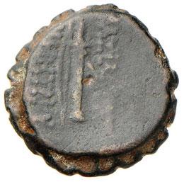 SIRIA Demetrio I (162-150 a.C.) AE ...