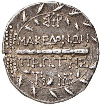 MACEDONIA Dominazione romana ...