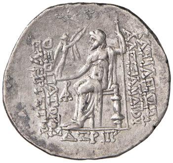 SIRIA Alessandro I Balas (150-145 ...