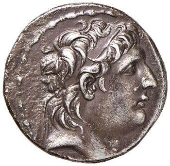 SIRIA Antioco VII (138-129 a.C.) ...