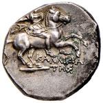 CAMPANIA Neapolis - Didramma (235-228 a.C.) ...
