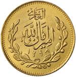 AFGHANISTAN  2 Tillas 1298 - Fr. 26 AU (g ...
