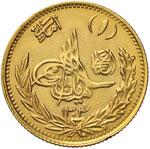 AFGHANISTAN  Amani 1304 - Fr. 34 AU (g 6,00) ...