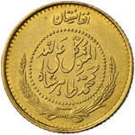 AFGHANISTAN  Mezzo amani 1305 - Fr. 35 AU (g ...