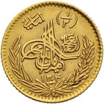 AFGHANISTAN  Mezzo amani 1304 - Fr. 35 AU (g ...