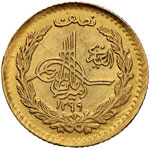 AFGHANISTAN  Mezzo amani 1299 - Fr. 32 AU (g ...