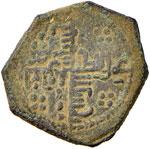 BARI Ruggero II (1105-1159) Follaro - Biaggi ...