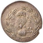 ATTICA Atene Tetradracma (229-197 a.C.) - ...