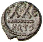 Eraclio (610-641) Follis (Cartagine) Busto ...