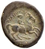 REGNO DI MACEDONIA Filippo II (359-336 a.C.) ...