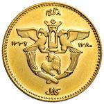 AFGHANISTAN  2 Tillas 1339 - Fr. 42 AU (g ...