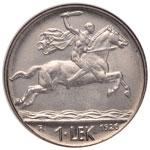 ALBANIA Zog (1925-1939) Lek 1926 R - KM 5 NI ...