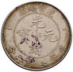 CINA Dollaro (1908) - Dav. 214; Kann 216 AG ...