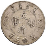 CINA Tientsin - Dollaro anno 3 (1911) - Dav. ...