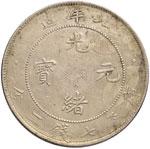 CINA Tientsin - Dollaro anno 34 (1908) - ...