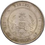 CINA Dollaro (1927) - Dav. 218; Kann 608 AG ...