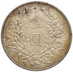 CINA Tientsin - Dollaro anno 3 (1914) - Dav. ...