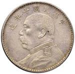 CINA Tientsin - Dollaro ...