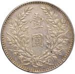 CINA Tientsin - Dollaro anno 10 (1921) - ...