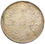 CINA Dollaro anno 10 (1921) - Dav. 225; KM Y ...