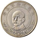 CINA 50 Cents 1917 - AG ...