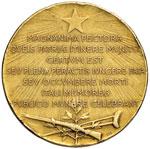 Medaglia 1918 Quarto anno di guerra - Opus: ...