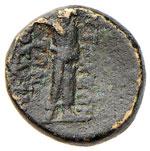 SIRIA Antioco IV (175-164 a.C.) AE - Testa ...