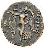 SIRIA Antioco IX (113-95 a.C.) AE - Busto di ...