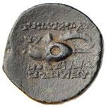 SIRIA Trifone (142-138 a.C.) AE - Testa ...
