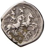 Matiena - Matienus - Denario (179-170 a.C.) ...