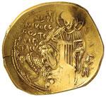 Andronico II (1282-1328) Iperpero – Busto ...