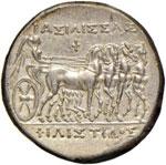 SICILIA Gerone II (274-216) 16 Litre - Testa ...