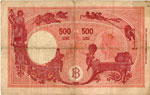 Banca d'Italia - 500 Lire 6/6/1946 W409 ...