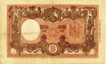 Banca d'Italia - 1.000 Lire 22/11/1947 ...