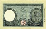 Banca d'Italia - 50 Lire 08/10/1943 P42 ...