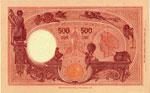Banca d'Italia - 500 Lire 31/03/1943 R4 ...