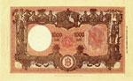 Banca d'Italia - 1.000 Lire 12/07/1947 ...