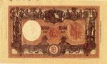 Banca d'Italia - 1.000 Lire 13/4/1945 W163 ...