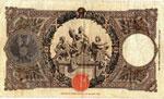 Banca d'Italia - 500 Lire 18/02/1932 D96 ...