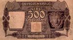 Banco di Napoli - 500 Lire 07/12/1909 AX ...
