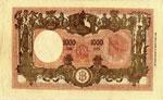 Banca d'Italia - 1.000 Lire 14/04/1948 ...
