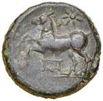 APULIA Arpi - AE (325-275 a.C.) Testa a s. - ...
