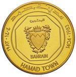 BAHRAIN 10 Dinari 1983 ...