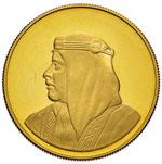 BAHRAIN 10 Dinari 1983 – Fr. 5 AU (g 15,95)