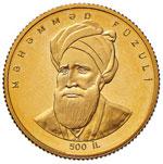 AZERBAIJAN 100 Manat 1996 – Fr. 1 AU (g ...