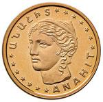 ARMENIA 25.000 Dram 1997 ...