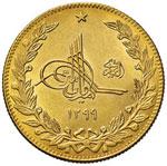 AFGHANISTAN Amanullah Khan (1919-1929) 5 ...